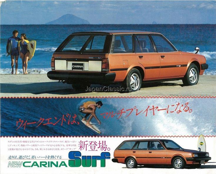 Toyota Carina 1982 WAGON SURF A60 - JapanClassic