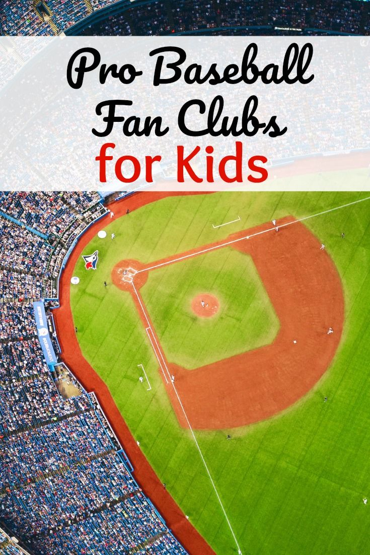 Mlb Kids Fan Club Kits Kids Fans Kids Baseball Kids