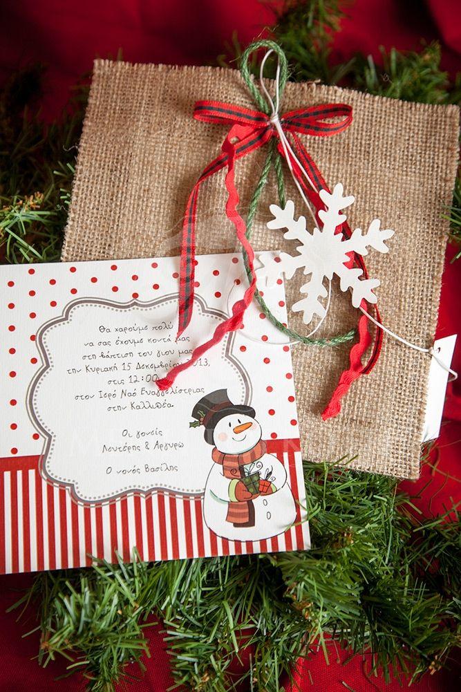 Χειροποίητο Χριστουγεννιάτικο προσκλητήριο βάπτισης φάκελος από λινάτσα διακοσμημένο με χιονονιφάδα και κορδέλες #Christmasinvitations #Christening #Baptism
