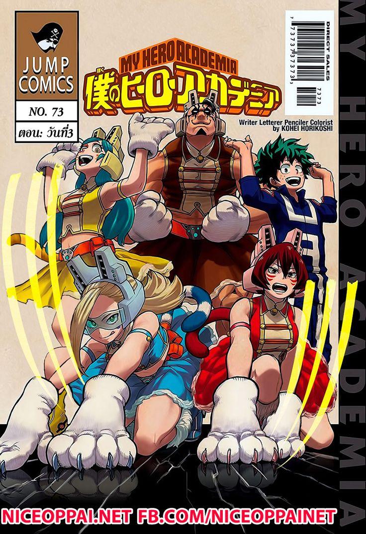 Boku No Hero Academia Boku No Hero Academia ตอนท 73 ว นท 3 Mangakrub อ านการ ต น ด การ ต น Manga บนม อถ อ Boku No Hero Academia My Hero Academia Hero