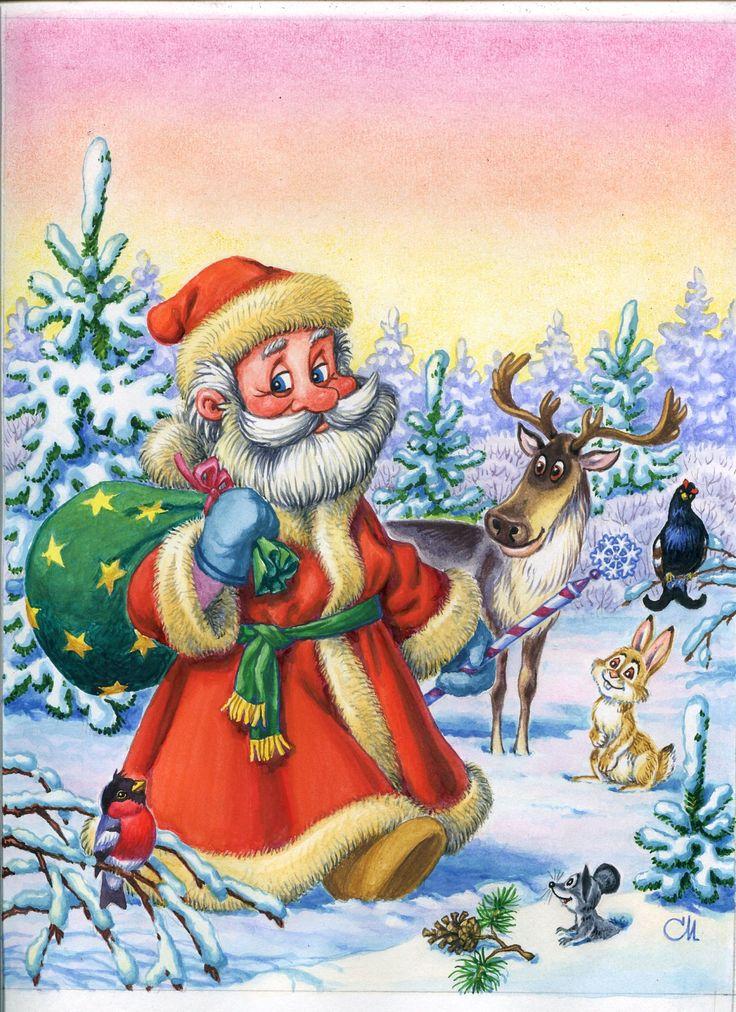 Открытки с дедом морозом на новый год, белые открытки