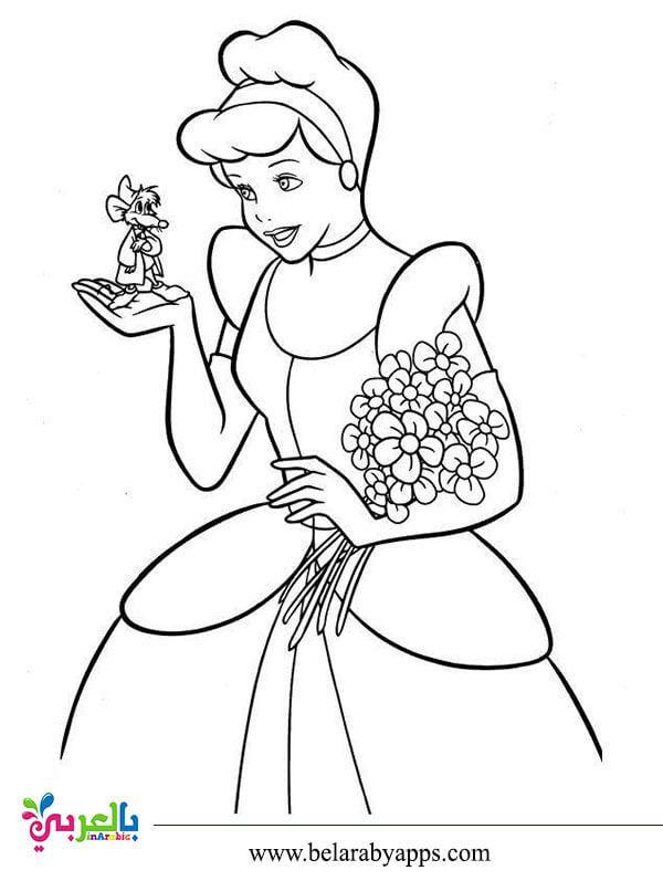 رسومات اميرات ديزني للتلوين صور تلوين بنات للطباعة بالعربي نتعلم Cinderella Coloring Pages Disney Princess Coloring Pages Disney Princess Colors