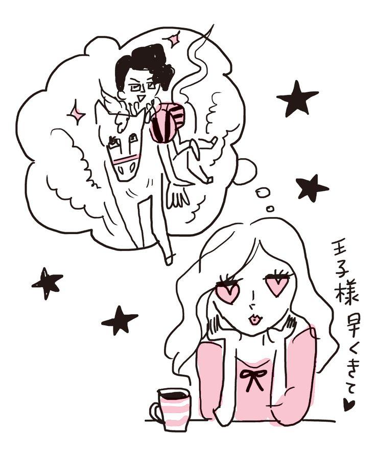 InRed 2017 MARCH: illustration Akiko Hiramatsu