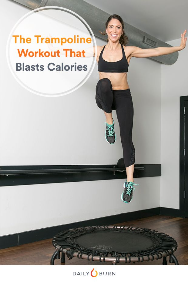 Workouts don't have to feel like work. Proof: This trampoline workout from Bari Studio that'll have you crushing calories — and smiling.  via @dailyburn