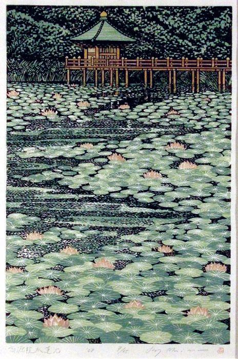 Morimura Ray Kogenin Water Lily Pond Oriental Art