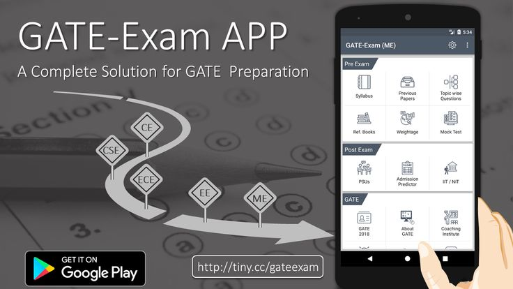 """""""GATE-Exam"""" is an Android app that helps you crack Graduate Aptitude Test in Engineering (GATE) in a simplified way. The app includes subject like Civil Engineering (CE), Computer Science and Information Technology (CS), Electronics and Communication Engineering (EC), Electrical Engineering (EE), Mechanical Engineering (ME). The app has all the material you need for GATE Exam preparation. i.e. Pre GATE Exam Preparation, Post GATE Exam important links & information."""
