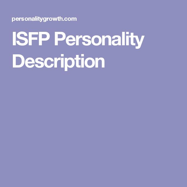 ISFP Personality Description
