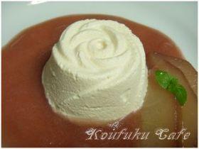 「洋梨と赤ワインのパルフェ」ぴいちゃん+(ぴいちゃんぷらす) | お菓子・パンのレシピや作り方【corecle*コレクル】