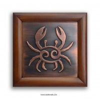 Cancer Zodiac Sign Copper Relief in wooden frame size 26cmx26cm