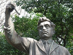 Dr. Hideyo Noguchi Statue ( by Japanese Sculptor Gozo Kawamura) at Ueno Park, Tokyo JAPAN