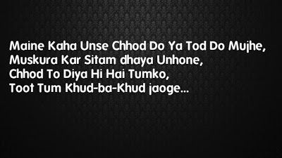 Chhod To Diya Hi Hai Tumko Shayari Images   Picture ShayariBest Funny images shayari  Best funny images shyaari in hindi  Best funny jokes images  Best funny jokes images for whatsapp  Best funny jokes images new  Chhod To Diya Hi Hai Tumko Shayari Images  Chhod To Diya Hi Hai Tumko Shayari Images  Best Funny images shayari Best funny images shyaari in hindi Best funny jokes images Best funny jokes images for whatsapp Best funny jokes images new Picture Shayari