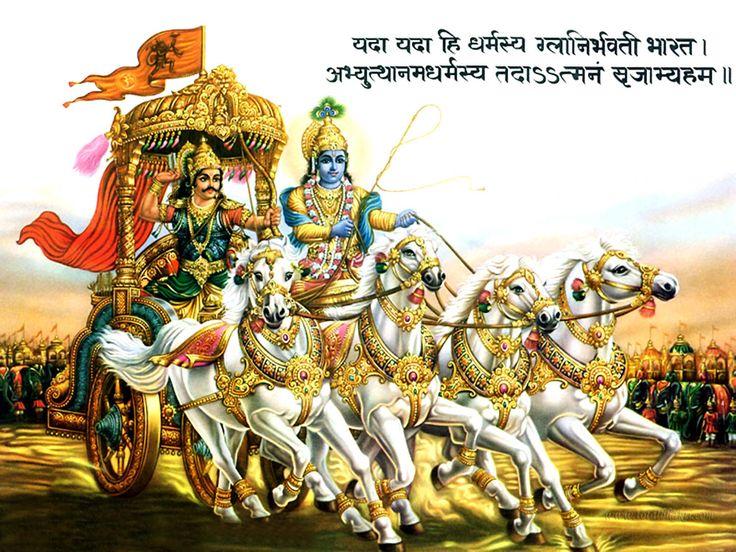 FREE Download Mahabharat Wallpapers