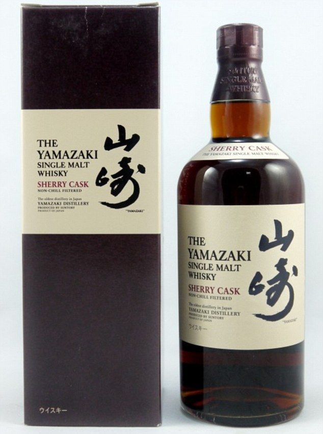 Yamazaki Single Malt Sherry Cask 2013 has been given the title by Jim Murray's Whisky Bible - which describes the drink as a work of 'near incredible genius'