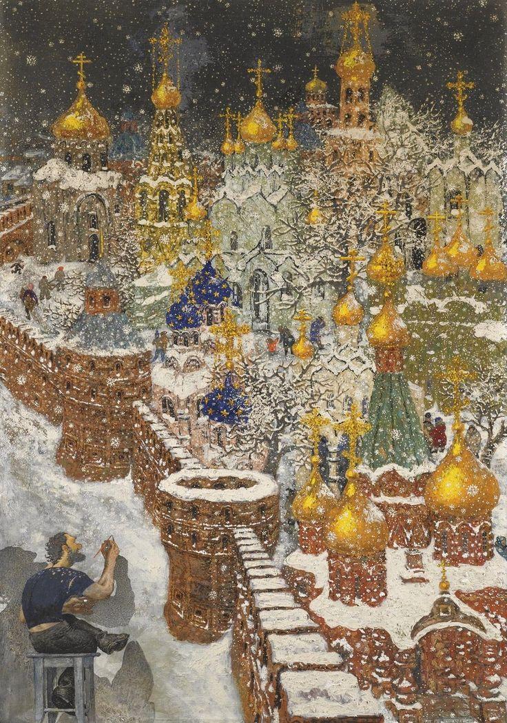 Василий Ситников родился в 1915 г. в селе Ново-Ракитино Лебедянской волости Тамбовской губернии. Уехал в 1975 г. в Австрию, затем в Нью-Йорк, где умер 28 ноября 1987г. Он начал новую жизнь в 60 лет, прожил 72 года, из них - 12 лет эмигрантских. Похоронен в Москве... Он самородок, самоучка. В 60 годы в Москве художник Василий Ситников был едва ли не единственным педагогом, обучающим рисованию всех желающих.