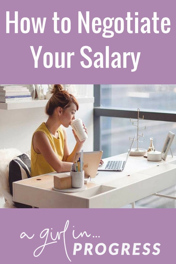 How To Negotiate A Raise Career Planning Like A Boss Blogging For Beginners