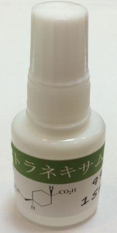 トラネキサム酸(5)ローション大濠パーククリニック医療機関でしか入手できません  メラニン生成阻害と抗炎症作用があるためシミを薄くし  肌荒れを改善し透明感のある滑らかな肌に仕上げます  乾燥肌シミ肝斑老人性色素斑ニキビ跡肌荒れ毛穴の改善赤みアトピーなどの改善  特徴  乾燥肌向き 肝斑などシミの改善に最適  高濃度一般の化粧品の2.5倍以上と高濃度含有  肌への刺激性なし防腐剤香料を含まない シミ以外の周囲の皮膚には影響を与えませんのでシミの部分だけが漂白されてます  使用方法 朝晩洗顔後12滴を手のひらに取り指先で押さえながら必要な箇所になじませて下さいその後化粧水乳液美容液と順番に付けます 医療レーザー後やイオン導入後日焼け後は特におすすめです  料金消費税込 15ml 1700円 50ml 5500円  医清涼会大濠パーククリニック 福岡市中央区大濠公園2-35  THE APARTMENT 2B 092-724-5520  tags[福岡県]