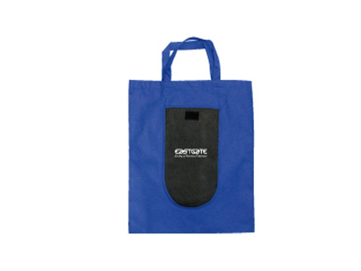 Shopping Bag at Shopping Bags | Ignition Marketing Corporate Gifts