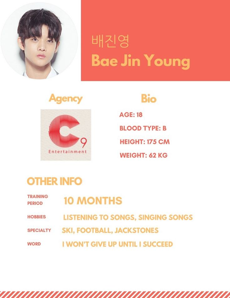 Bae Jin Young profile #Produce101 [credit; mnet101boys - twitter]