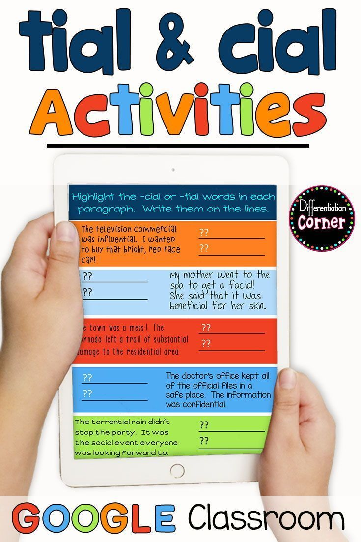 Predownload: Tial And Cial The Tricky Suffixes Tial And Cial Sound Alike Students Get Hands On Expe Suffix Activities Spelling Word Activities Teaching Spelling Words [ 1102 x 735 Pixel ]