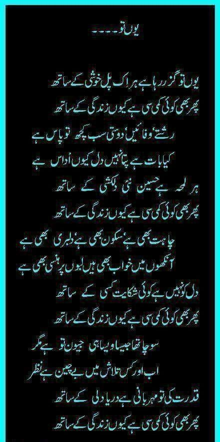 1330 best images about haal e dil on pinterest sad texts