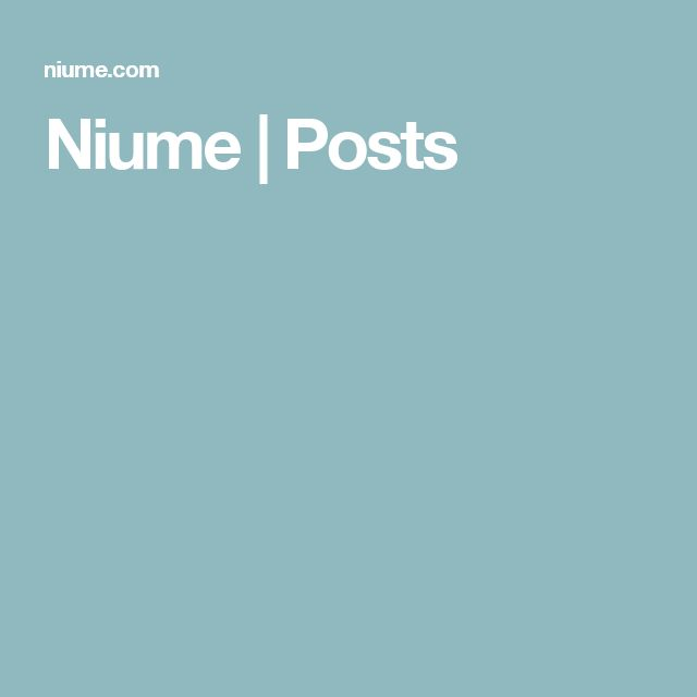 Niume   Posts