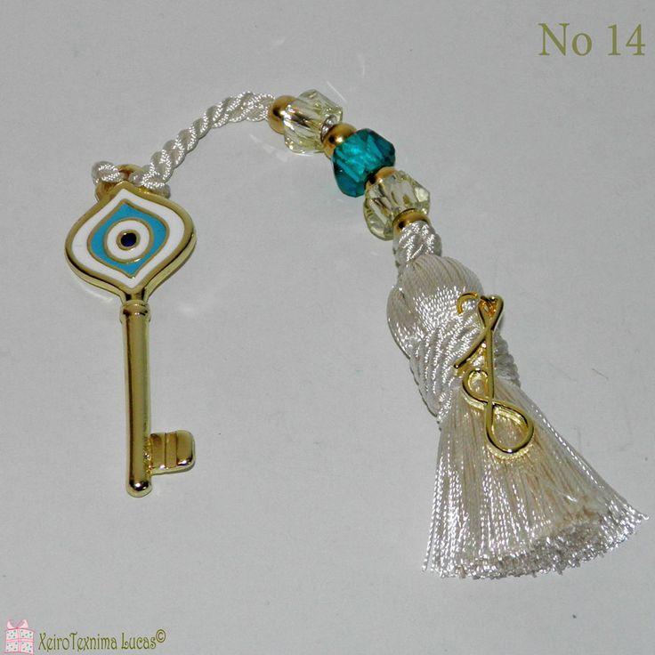 Γούρια με κλειδί μεταλλικό δεμένο για το 2018. Αποτελείται από μεταλλικό στοιχείο με σμάλτο, μία πλούσια φούντα και χάντρες. Διατίθεται σε διάφορα χρώματα. New year's key charm with enamel beads and a tassel. Greek handmade product.
