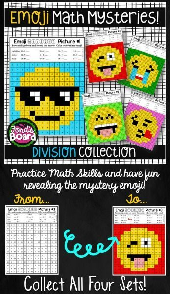 Your students will have fun practicing division as they solve emoji mystery pictures! Students solve math problems and color by code.  There are 5 engaging, print-and-pass-out activity pages! Also included are answer keys and 2 work mats to choose from for figuring problems!