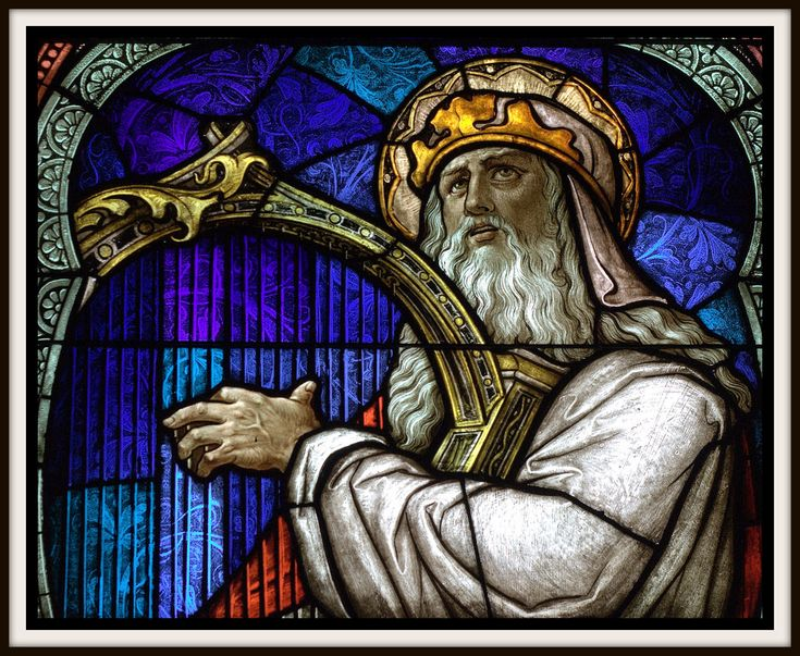 King David, 1 Samuel 16:23: Stained Glass Window, St. Wendelin Catholic Church