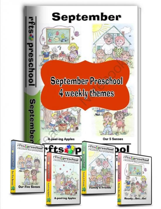 September Preschool Program 4 Weeks Lesson Package from RFTS PreK-Kindergarten on TeachersNotebook.com -  (131 pages)  - September Preschool - 4 weeks