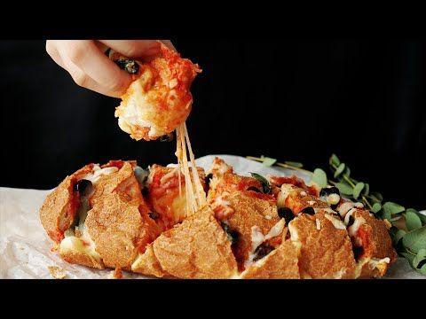【レシピ】チーズたっぷり!プルアパートピザブレッドの作り方 - YouTube