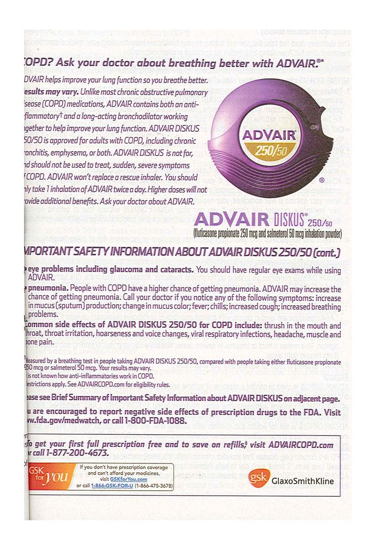 advair advantages