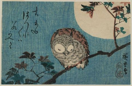 Utagawa Hiroshige: Small Horned Owl on Maple Branch under Full Moon - Museum of Fine Arts