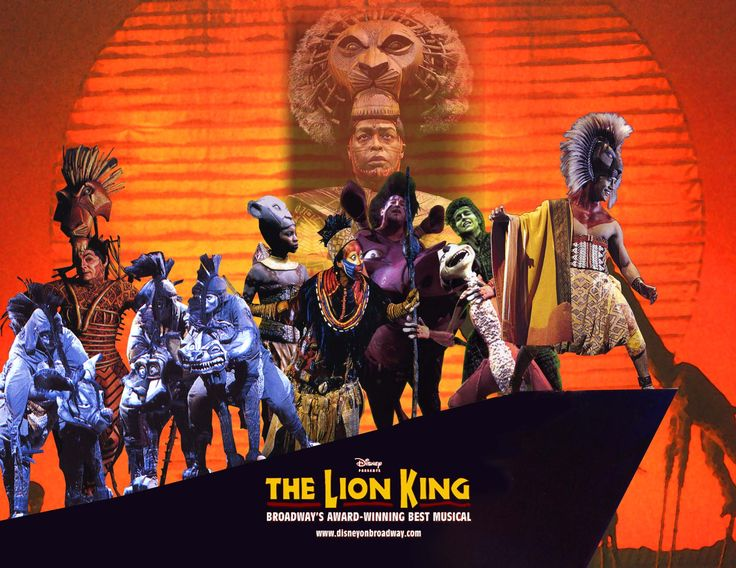 See The Lion King on Brodway