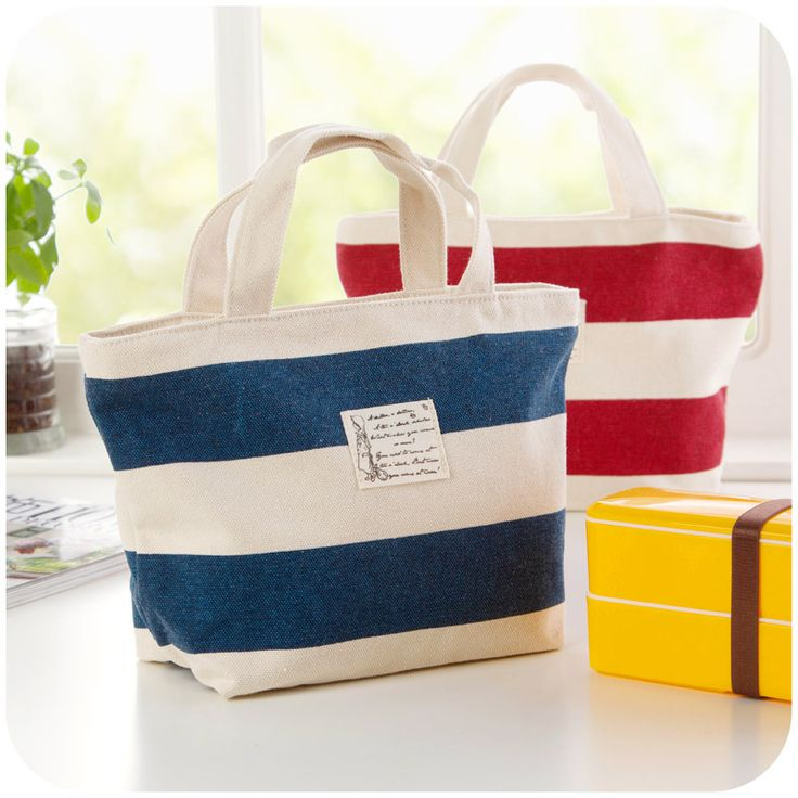 $6.23// Striped lunch bag// Delivery: 2-4 weeks