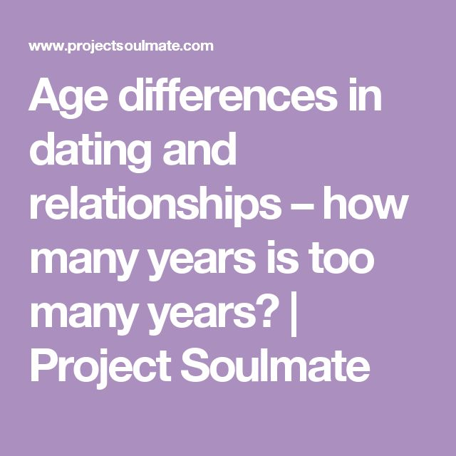 6 year age difference dating