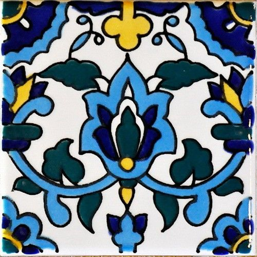 El Habib Blu Cielo