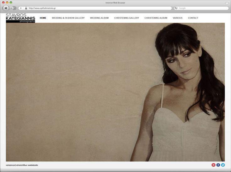 Δημιουργία ιστοσελίδας φωτογράφου