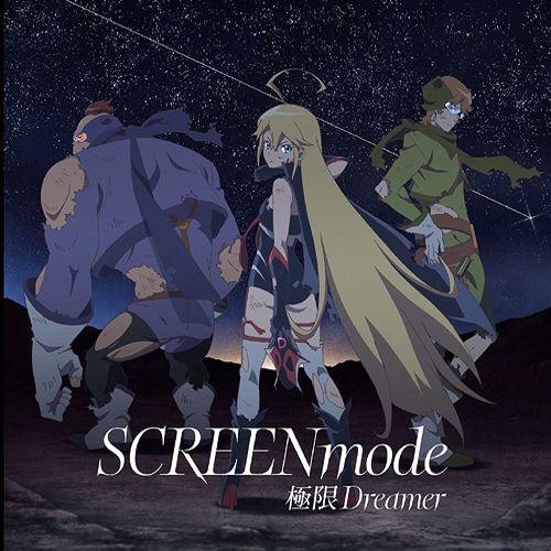 Yoru no Yatterman OP – Kyokugen Dreamer [Single]