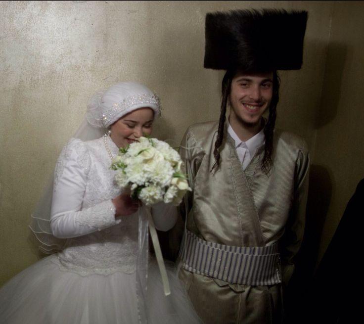 Haredi Ultra-Orthodox Jewish Bride And Groom.