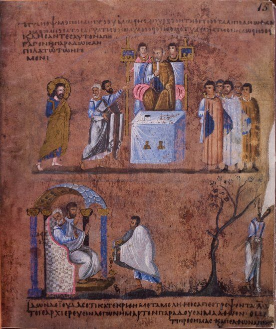 Rossano, Calabria The Purple Codex ItalianNotebook