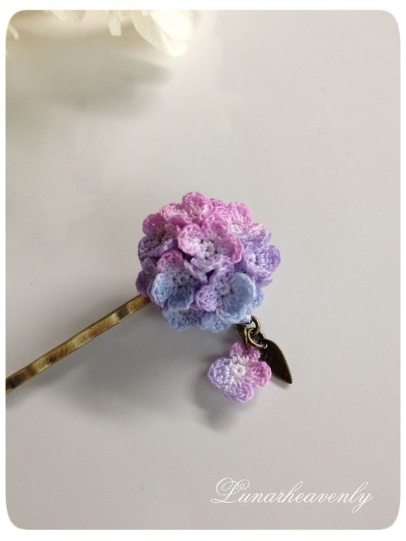 紫陽花のヘアピン(紫色)レース編み|ヘアピン|ハンドメイド・手仕事品の販売・購入 Creema(クリーマ)