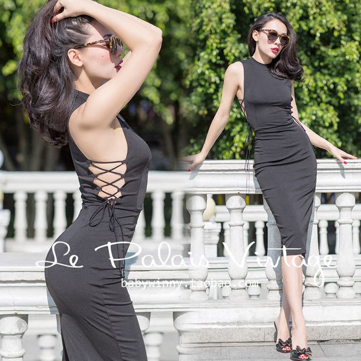 Le Palais Vintage Black Slim Sexy Sheath Dress