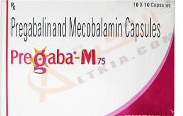 دواء بريجابا Pregaba كبسول ي ستخدم لعلاج الأمراض العصبية التي يتعرض لها البعض نتيجة لضغوطات نفسية وأيضا هناك التهاب عصبي يتم التعرض له نتيج Capsule 10 Things