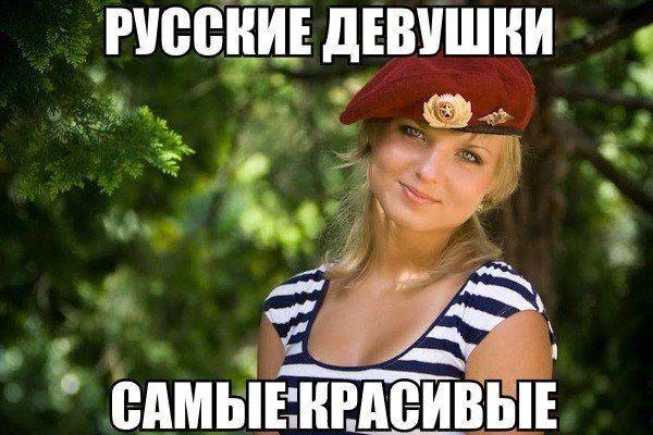 Армия России   Оружие   Война в Сирии   НОВОСТИ