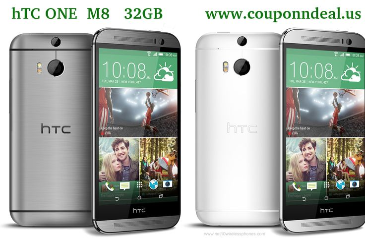 Coupon Deals | Daily Deal Online | Hottest Deal Online : HTC M8 Coupon Deal