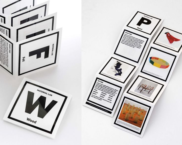 MoMA // NY // Material Lab // The Department of Advertising and Graphic Design