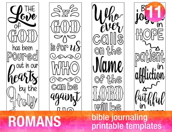 ROMANS - 4 Bible journaling printable templates, illustrated christian faith bookmarks, black and white bible verse prayer journal stickers