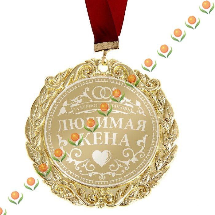 Значки значки с булавкой красная звезда знак спорт медаль медали ордена медаль ссср творческий подарок на день рождения для жены подарок пакет
