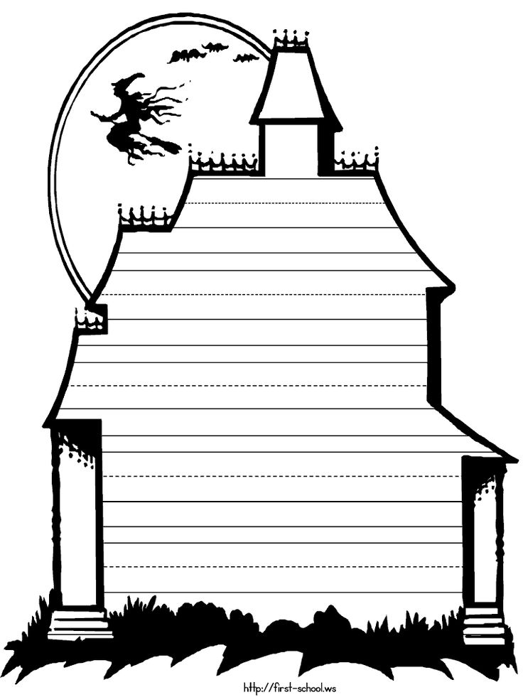 writing paper halloween theme haunted house printable activities - Printable Halloween Writing Paper