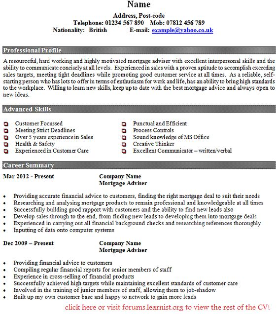 pinterest resume examples